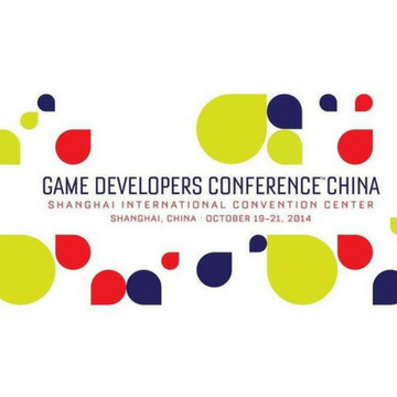 GDC China Announced